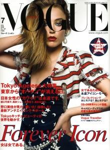 Raquel Zimmermann by Inez & Vinoodh Vogue Nippon July 2008