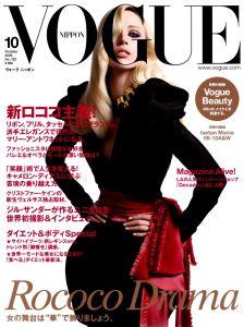 Raquel Zimmermann by Mario Sorrenti Vogue Nippon October 2009