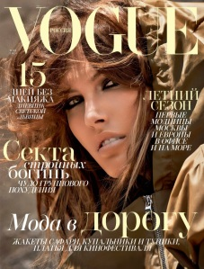 Catherine McNeil by Mariano Vivanco Vogue Russia May 2014