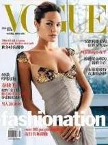 Angelina Jolie Vogue Taiwan April 2004