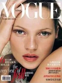 Kate Moss Vogue Taiwan September 1998