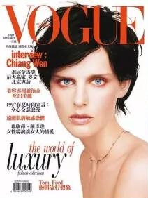 Stella Tennant Vogue Taiwan January 1997