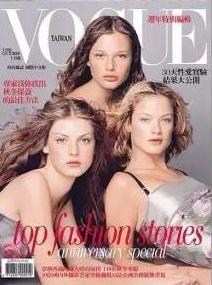 Vogue Taiwan October 1998
