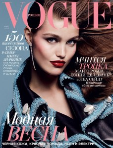 Luna Bijl by Luigi and Iango for Vogue Russia March 2018